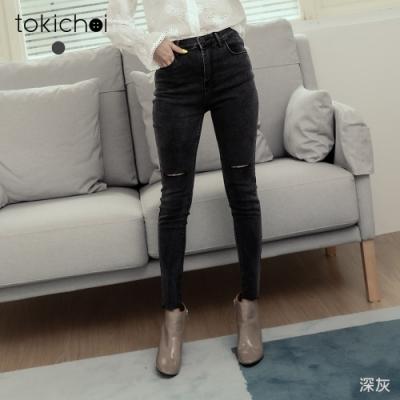 東京著衣 個性風貌丹寧膝割破牛仔窄管褲-S.M.L