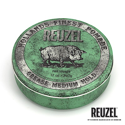 REUZEL Green Pomade Grease綠豬中強髮油340g