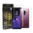 BorDen螢幕保鏢 Samsung Galaxy S9+ 滿版自動修復保護膜(前後膜)