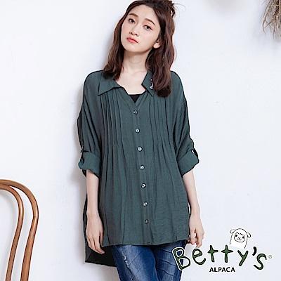 betty's貝蒂思 百搭開襟壓褶長袖襯衫(深綠)