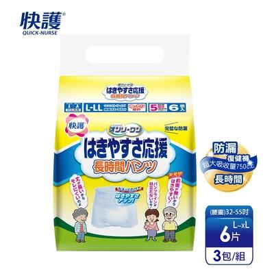 【快護】日本進口 長時間防漏成人復健四角尿褲L~XL(6片x3包)