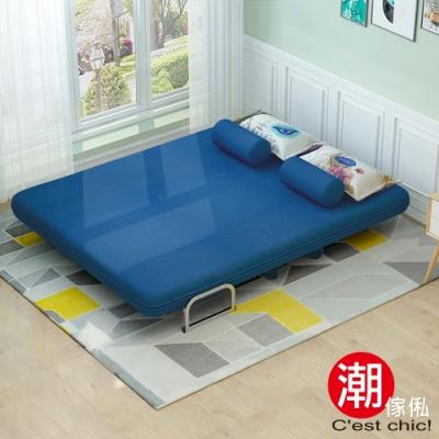 C EST CHIC_TIMES小時代-5段調節扶手沙發床(幅100)寧靜藍 W100*D72*H80cm