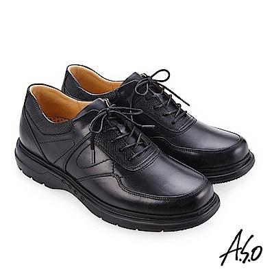 A.S.O 厚切超動力 超寬楦休閒鞋 黑