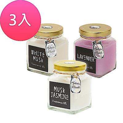 日本John s Blend 居家芳香膏-135g*3入(白麝香、麝香香茉莉、薰衣草)