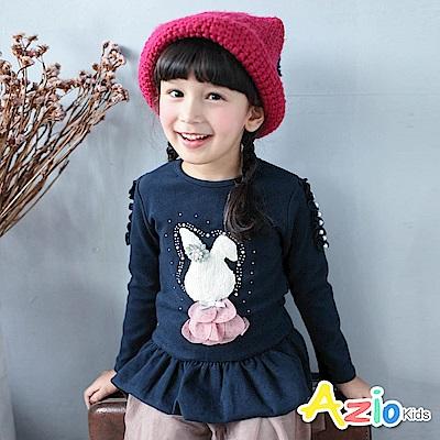 Azio Kids 上衣 針織兔子網紗荷葉下擺長袖厚棉上衣(寶藍)