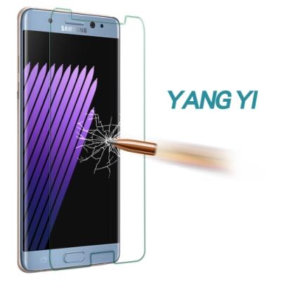 YANGYI 揚邑 Samsung Galaxy Note 7防爆抗刮9H鋼化玻璃保護膜