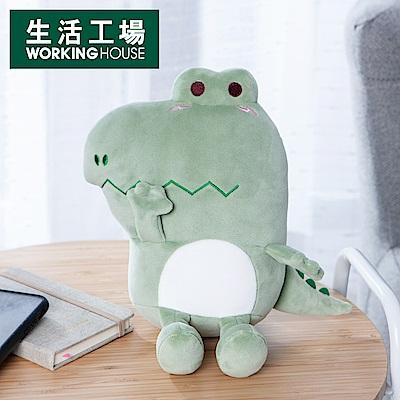【品牌週全館8折起-生活工場】動物城市-Snicker小鱷魚