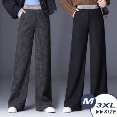 【LANNI 藍尼】墜感針織高腰闊腿褲-2色(M-3XL)●