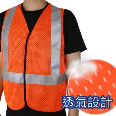 CARBUFF 安全反光背心/3M Scotchlite 透氣型(螢光橘 2入)MH-10714-1