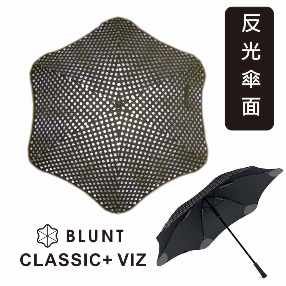 BLUNT CLASSIC VZ 反光直傘大號 時尚黑