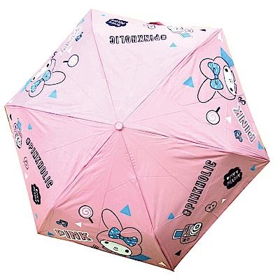 三麗鷗 美樂蒂MELODY 抗UV自動三折晴雨傘
