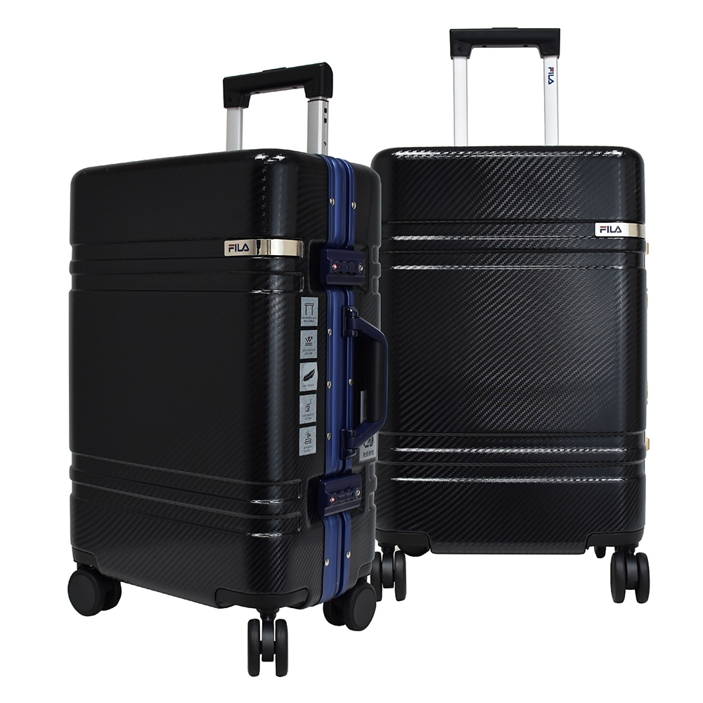 FILA 25吋碳纖維飾紋2代系列鋁框行李箱-墨黑藍