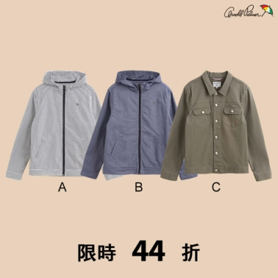 [時時樂限定]Arnold Palmer-男裝-輕便秋款外套-三款選