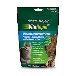 Vetalogica 澳維康 貓咪天然保健零食 皮膚好健康