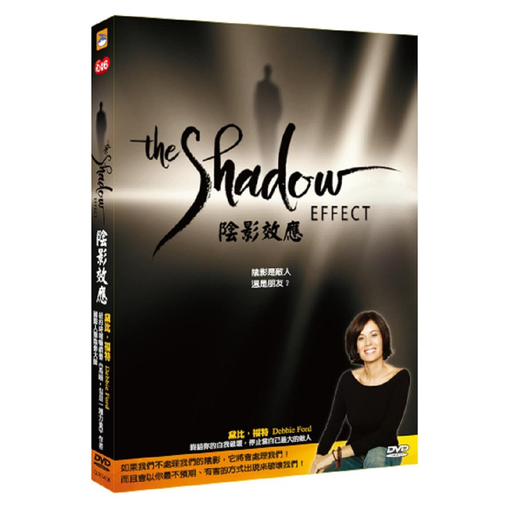 陰影效應 The Shadow Effect / Debbie Ford