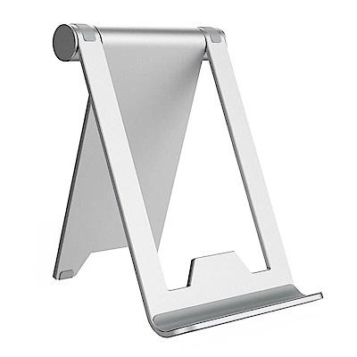 CITY 三代鋁合金收納型多功能立架-手機平板可用