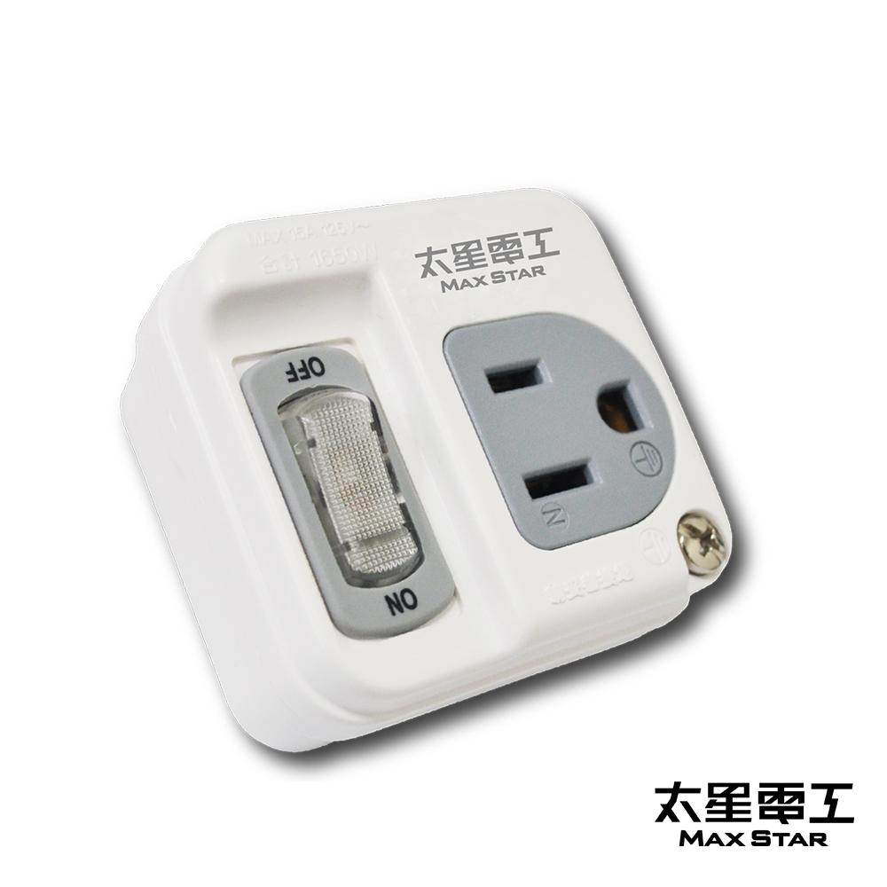 太星電工 3P一開一插分接式插座  AE3311