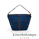 kinoshohampu 經典筒型束口帆布包 藍