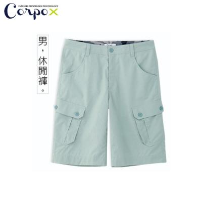 CorpoX 男款耐磨吸排休閒五分褲-薄荷綠