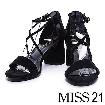 涼鞋 MISS 21 優雅美型環繞繫帶麂皮粗跟涼鞋-黑