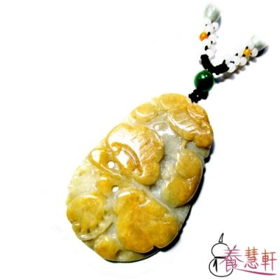 養慧軒 天然緬甸玉雕 年年有餘(魚)+事事如意 大墜子項鍊(主墜 64mm)