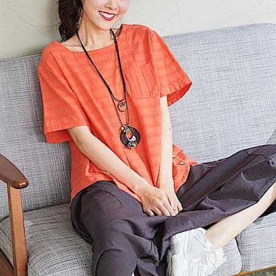 慢 生活 織線條紋口袋寬版上衣- 橘色