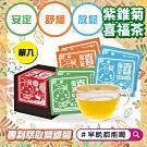 QRIOUS奇瑞斯紫錐菊喜福茶//松果菊/放鬆/舒壓/成人/不含咖啡因/早晚喝/專注