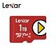 Lexar【PLAY】microSDXC UHS-I 記憶卡-1TB 台灣公司貨 product thumbnail 1