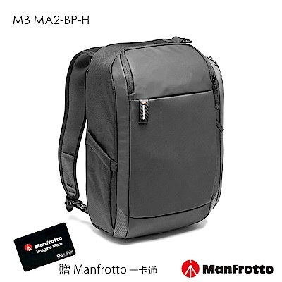 (送一卡通) Manfrotto 多功能後背包專業級II Advanced2 Hybrid M