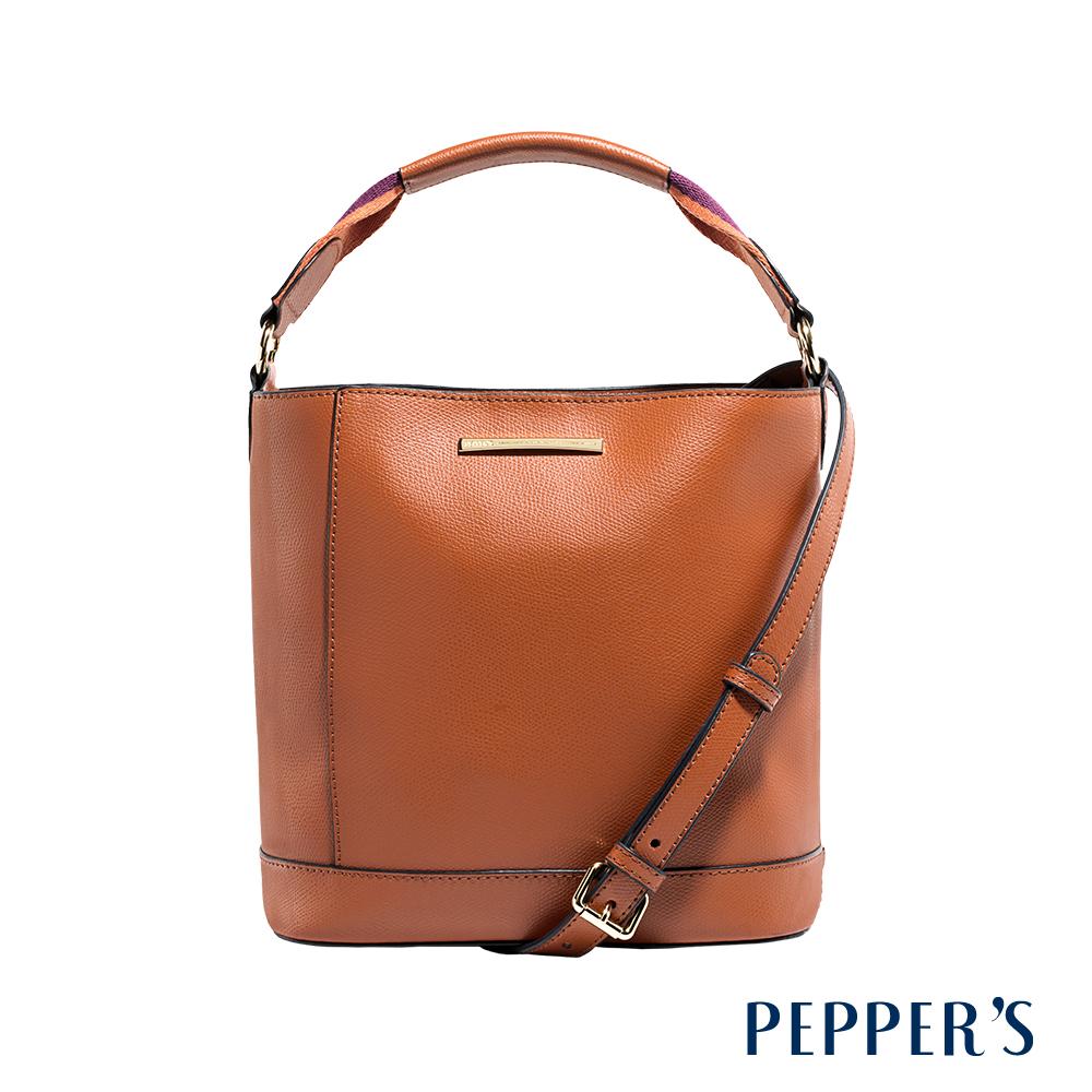 PEPPER`S Adela 牛皮水桶包 - 焦糖棕