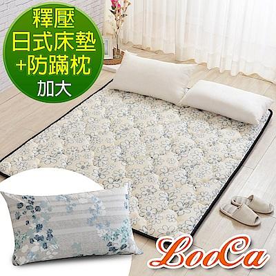 LooCa 3D超透氣雲端支撐小花款日式床墊+防蚊印花枕x2-加大