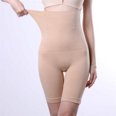 APRIL MINT Los Angeles HARPER神奇高腰魚骨翹臀機能褲