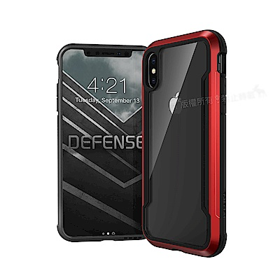 DEFENSE 刀鋒極盾Ⅲ iPhone XS X 5.8吋共用 耐撞擊手機殼(艷情紅)