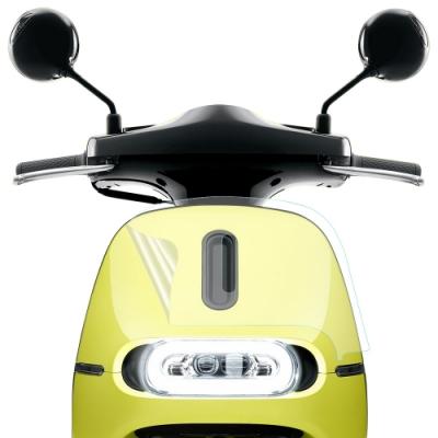o-one GO螢膜 Gogoro2 前車頭面板保護貼 滿版全膠保護貼 超跑包膜頂級原料犀牛皮