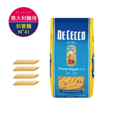 義大利 得科 DE CECCO 義大利麵 N°41號斜管麵水管麵條(500g/包)