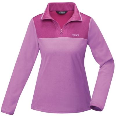 【ATUNAS 歐都納】女款平價奢華刷毛保暖拉鍊POLO衫A7PS1913W桃紫