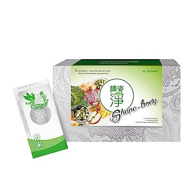 濎極酵萃 纖姿淨 天然蔬果酵素粉(30包/盒)