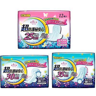 日本大王elis 愛麗思超防護極安心日用超薄衛生棉 箱購18包