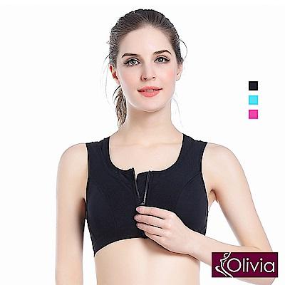 Olivia 專業防震無鋼圈假兩件排汗速乾女用運動內衣(拉鍊款)-黑色