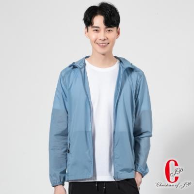 Christian 運動休閒彈性連帽防風外套-霧海藍(KS931-53)