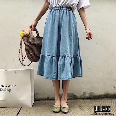 Jilli-ko 單寧A字魚尾長裙-藍