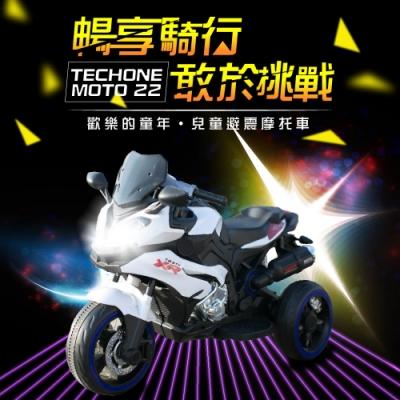 TECHONE MOTO22 兒童電動摩托車強勁動力雙驅動三輪充電摩托車炫酷上市