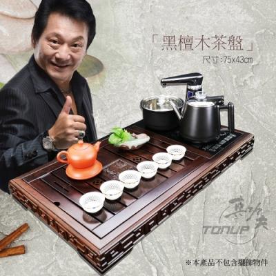 真功夫 平安春信茶盤全自動泡茶機TH-K52-002