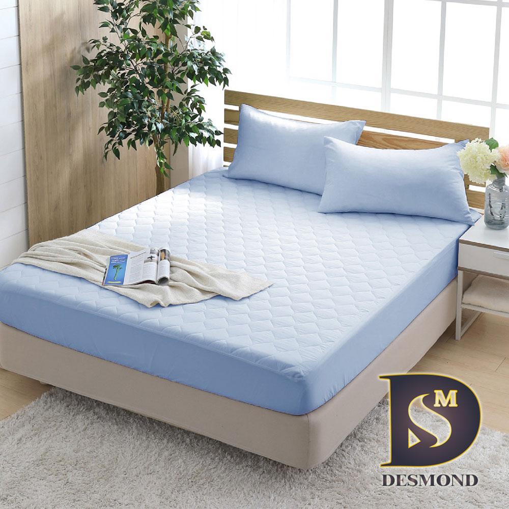DESMOND MIT高效能防潑水保潔墊 加大(鋪棉款/3M防潑水技術/馬卡龍/淺藍)