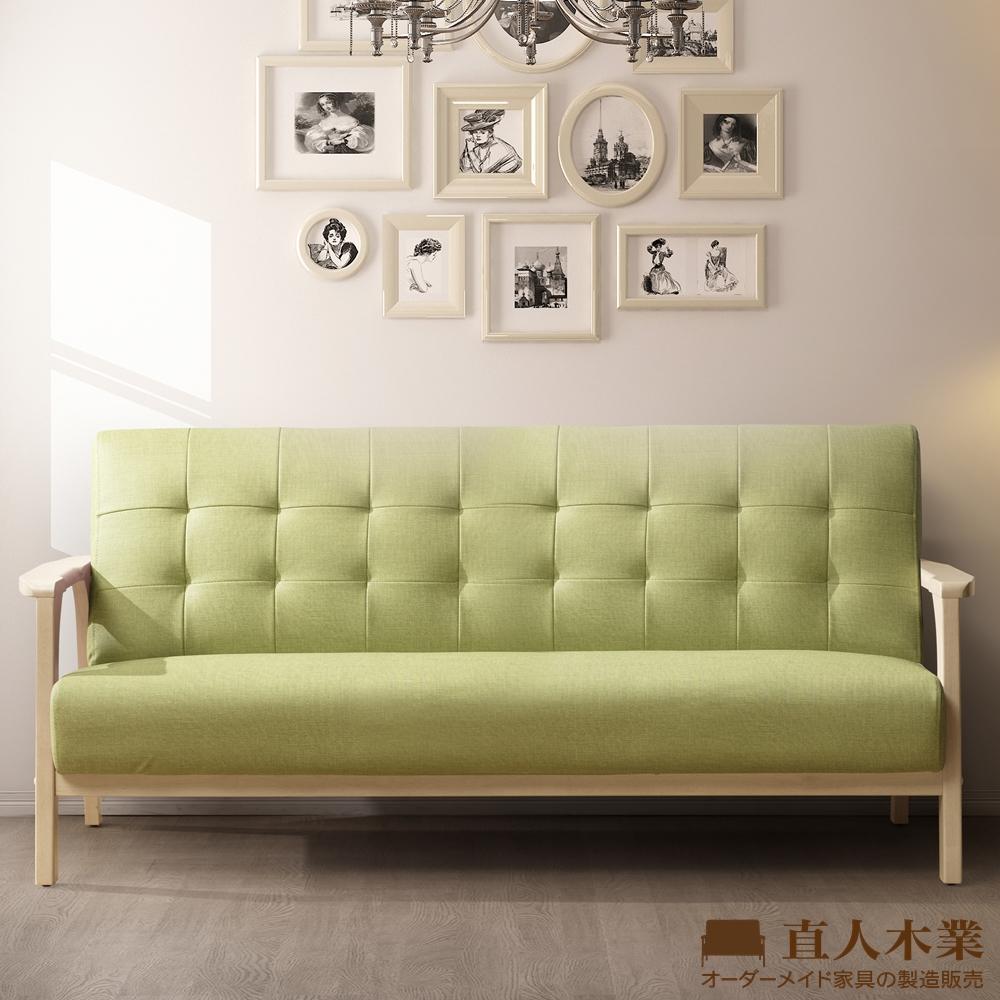 日本直人木業-SUN草原綠貓抓布實木3人沙發