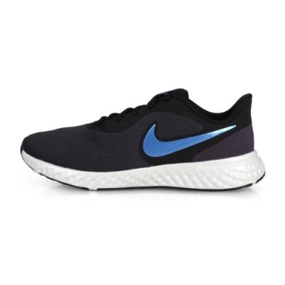 NIKE 男 慢跑鞋 REVOLUTION 5 深灰粉藍黑