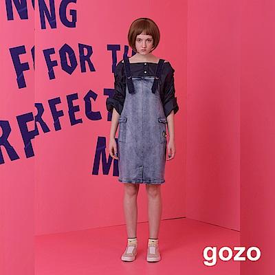 gozo 馬蹄造型金屬裝飾牛仔吊帶裙(藍色)