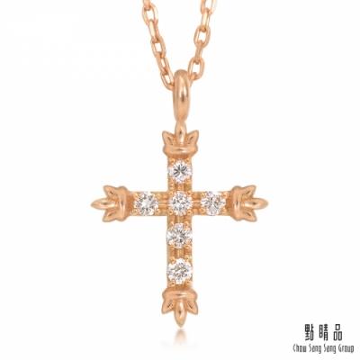 點睛品 Daily Luxe 18K玫瑰金十字架鑽石項鍊
