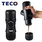 TECO東元 便攜式手壓濃縮咖啡機 XYFYF002