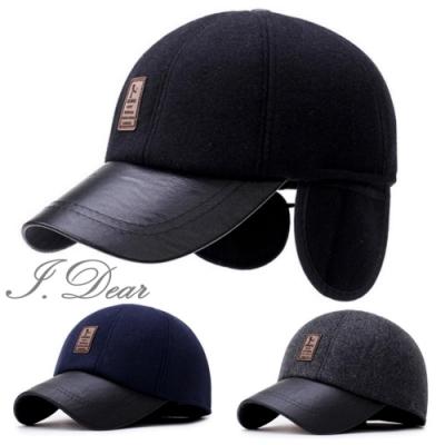 I.Dear-戶外男女運動皮革加厚鋪棉護耳帽簷高爾夫棒球帽(3色)